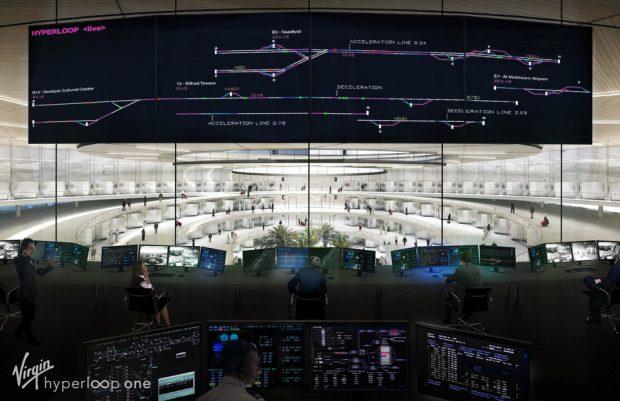 هایپرلوپ - اتاق کنترل و نظارت