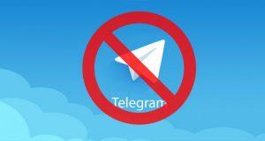 بک آپ تلگرام