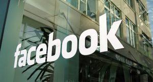 نسخه بدون تبلیغات فیسبوک