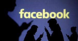 ساخت تراشه توسط فیس بوک