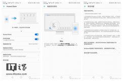 رابط کاربری EMUI 8.1