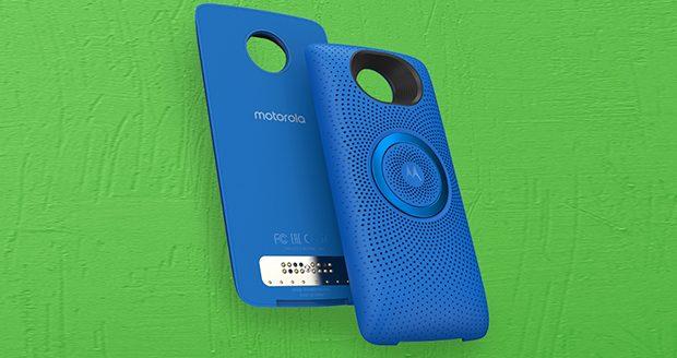 موتو مود Moto Stereo Speaker