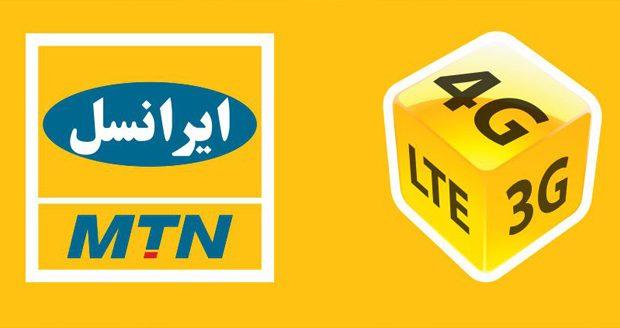 اینترنت ایرانسل