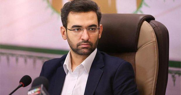 استعفای وزیر ارتباطات