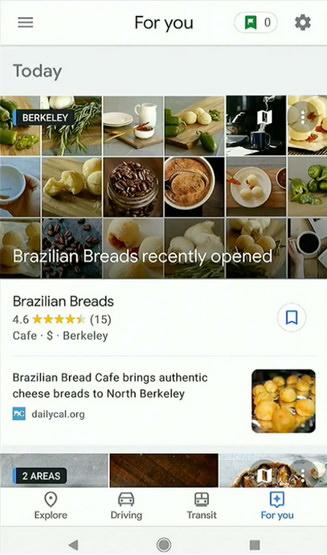 نسخه جدید گوگل مپس