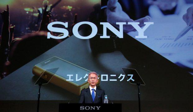 سونی بزرگترین ناشر موسیقی جهان