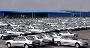 سایت فروش ایران خودرو