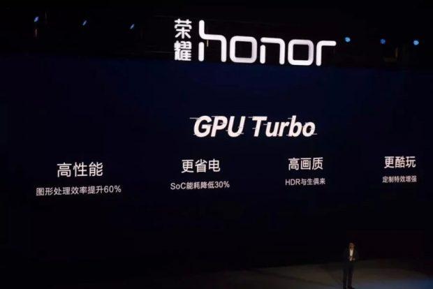 فناوری GPU Turbo