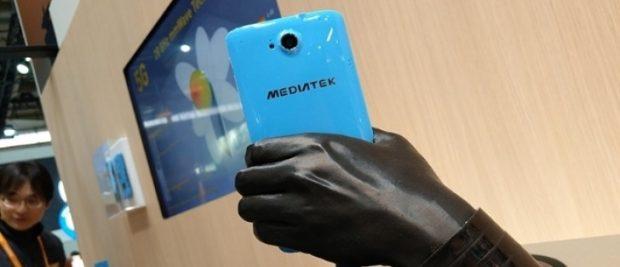 مدیاتک هلیو M70 اینترنت 5G