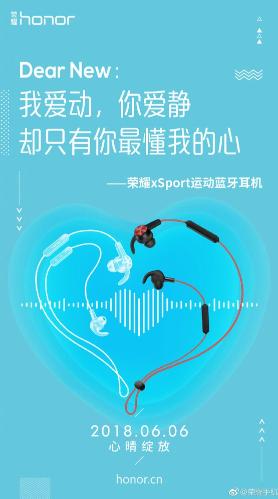 هدفون بیسیم آنر ایکس اسپورت (Honor xSport)