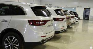 خدمات پس از فروش خودروهای وارداتی
