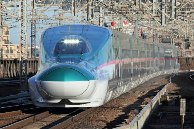 قطار تندرو