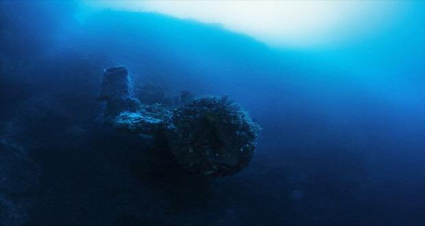 ادعای کشف کشتی فرازمینی ها
