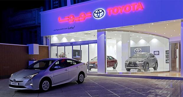 خدمات فروش خودرو