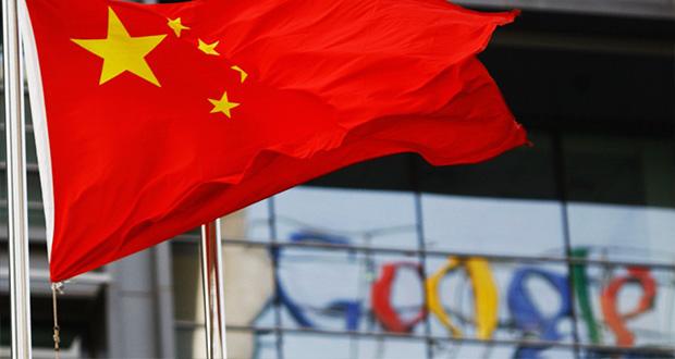 موتور جستجوی سانسور شده گوگل برای چین