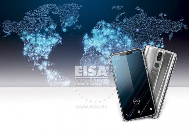 جایزه EISA 2018