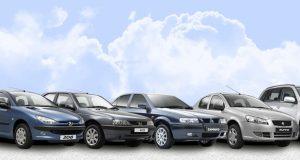 فروش محصولات سایپا و ایران خودرو