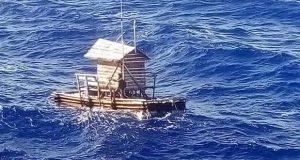 سرگردانی در اقیانوس