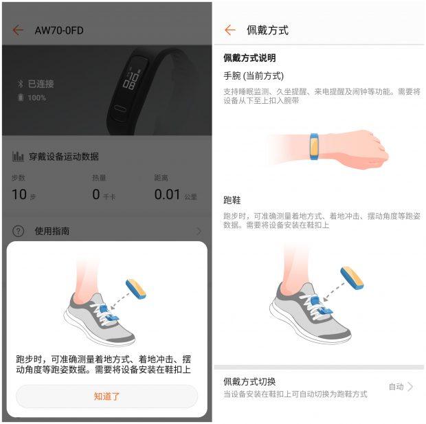 دستبند هوشمند هواوی آنر بند 4