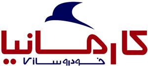 پایگاه خبری آرمان اقتصادی %DA%A9%D8%A7%D8%B1%D9%85%D8%A7%D9%86%DB%8C%D8%A7 قیمت خودروهای داخلی در کارخانه و بازار ایران