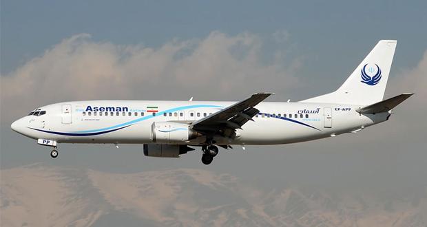 هواپیمای آسمان از شیراز به مسقط