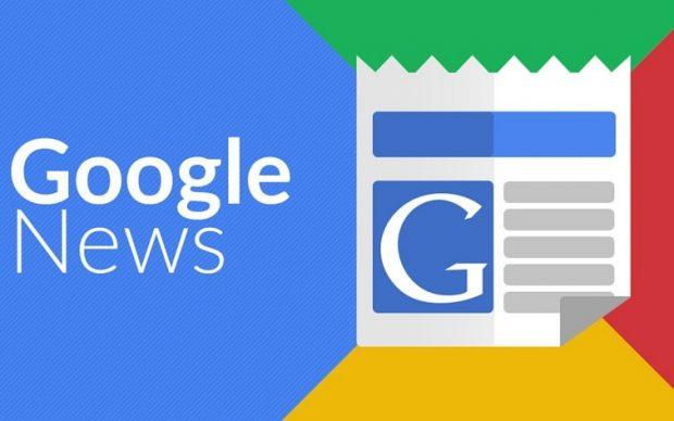 گوگل نیوز