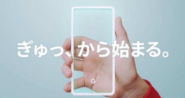 تیزر ویدیویی جدید گوگل پیکسل 3