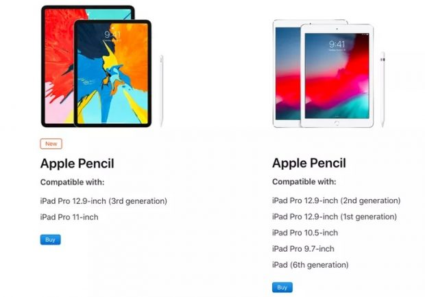 اپل پنسل جدید