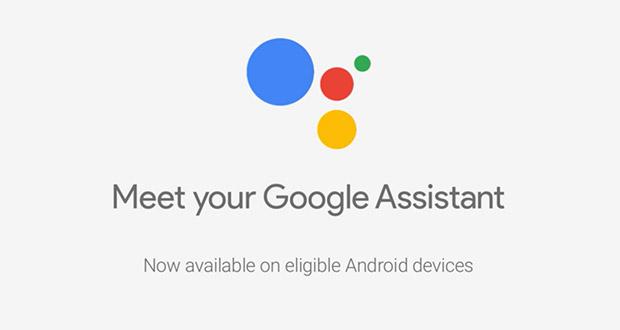 دستیار مجازی گوگل