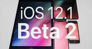 نسخه آزمایشی آپدیت iOS 12.1