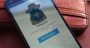 دزدیدن آی پی های تلگرام