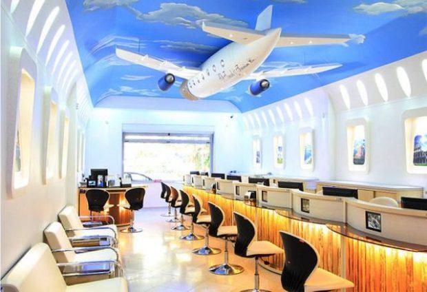 آژانس های هواپیمایی