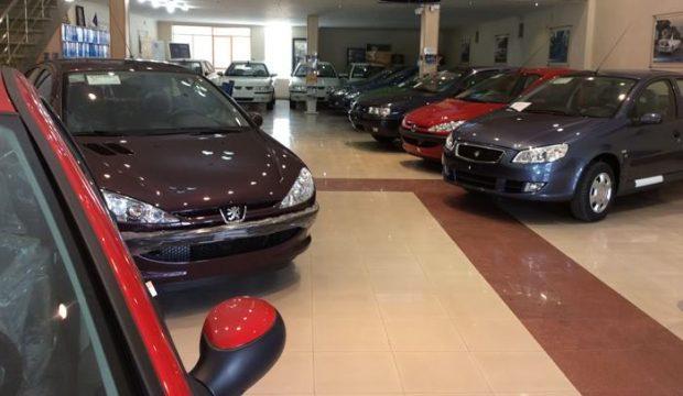 پیش فروش خودرو