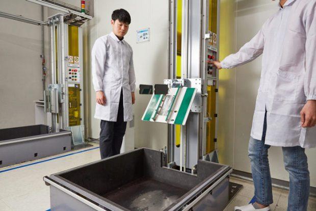 آزمایشگاه کنترل کیفیت سامسونگ