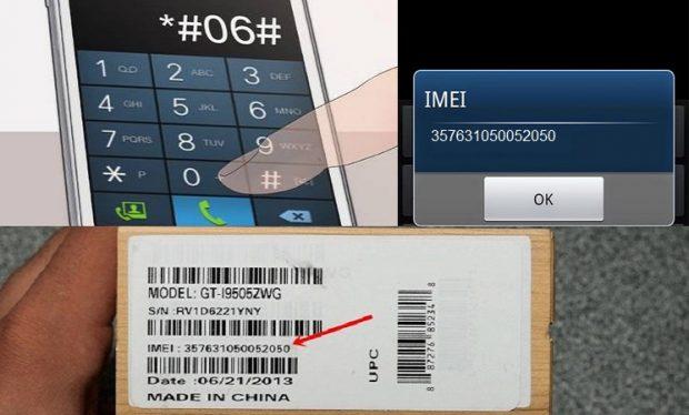 رجیستری گوشی های چند سیم کارت