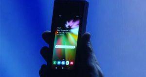 محافظ صفحه برای گوشی های منعطف