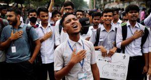 اینترنت موبایل بنگلادش