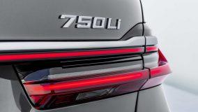بی ام و سری 7 مدل 2020