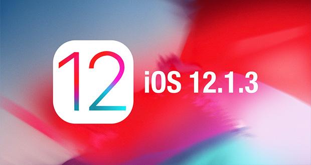 آپدیت iOS 12.1.3