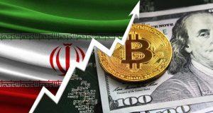 رمز ارز ایران