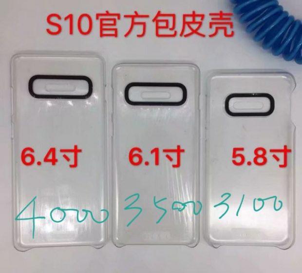 ظرفیت باتری گلکسی S10