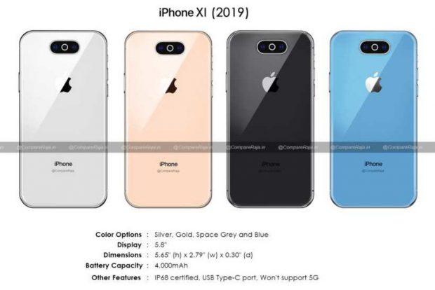طراحی عجیب آیفون ایکس آی با یک گزینهی رنگی جدید برای گوشی های اپل تکمیل میشود