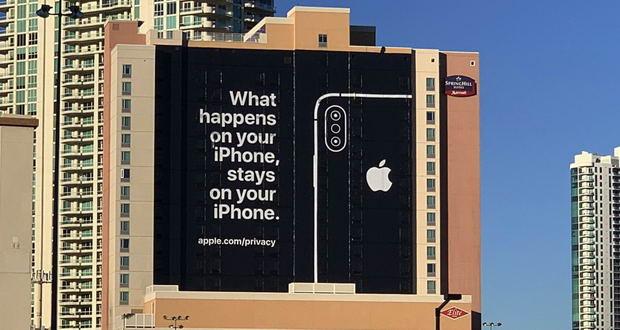 بنر تبلیغاتی اپل