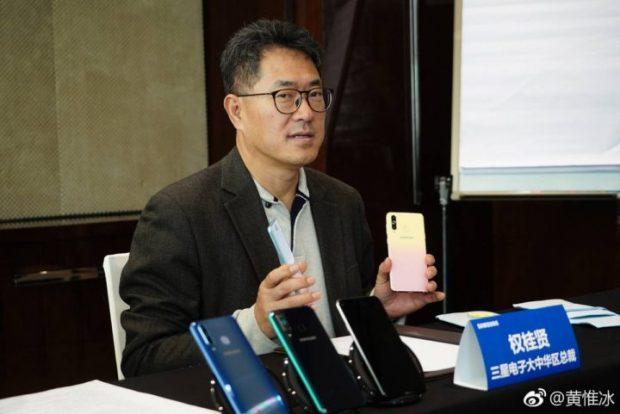 تاریخ عرضه گلکسی A8s FE با طراحی ویژهی بانوان اعلام شد