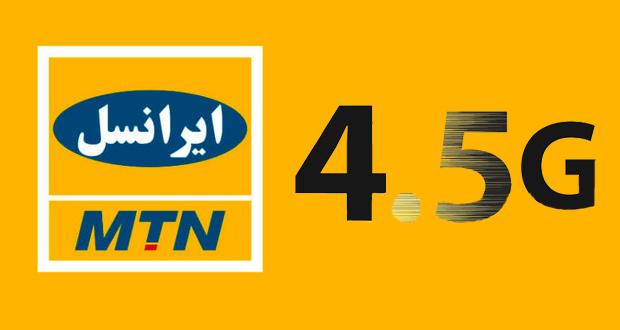 اینترنت 4.5G ایرانسل