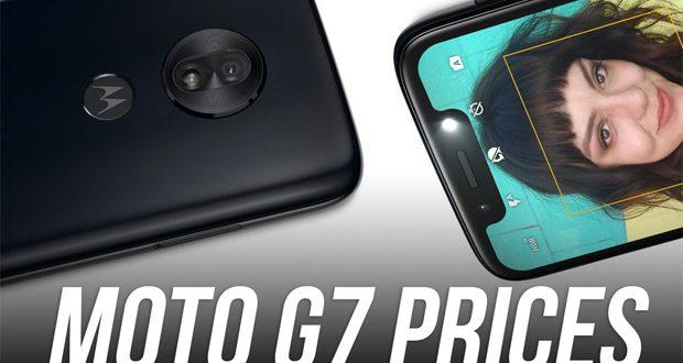 تاریخ عرضه و قیمت گوشی های موتو جی ۷ موتورولا