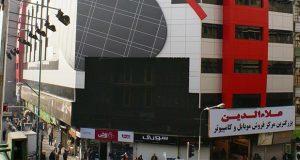 اعتصاب کسبه مجتمع علاءالدین