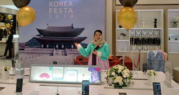 جشنواره فروش گوشی های ال جی