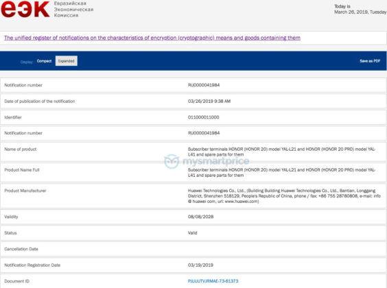 گواهینامه EEC مربوط به آنر 20