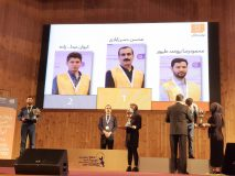 چهارمین دوره المپیاد تکنسین های ایران